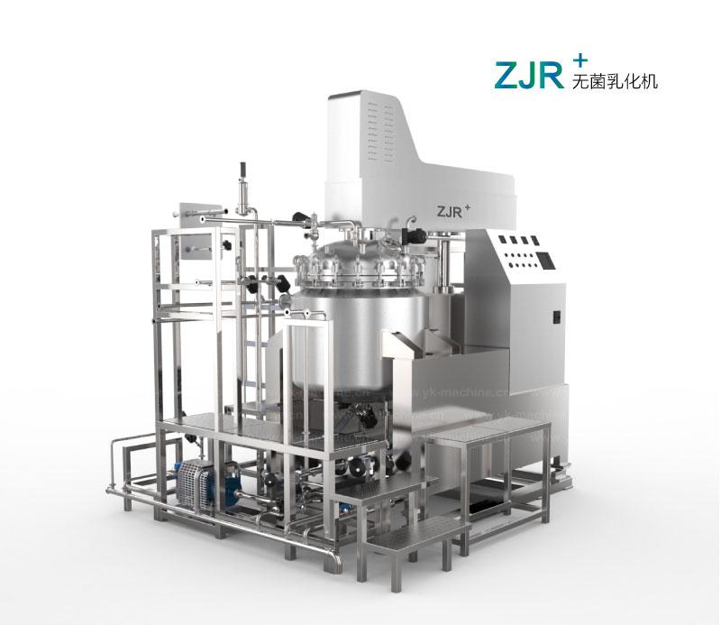 无菌乳化机