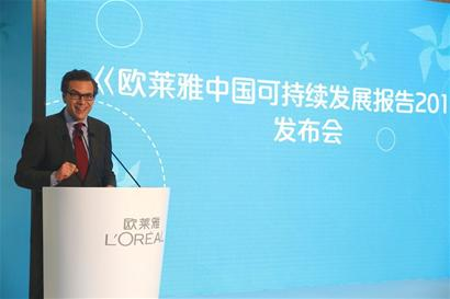 欧莱雅中国可持续发展报告2013