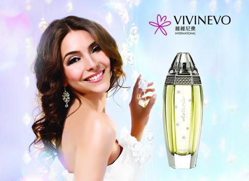 维维尼奥香水