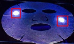解码面膜荧光剂