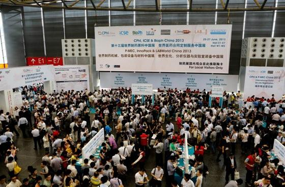 2014世界医药合同定制服务中国展