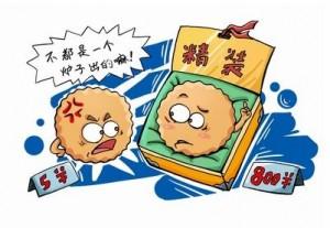 """""""中国特色的过度包装""""该如俩解决"""