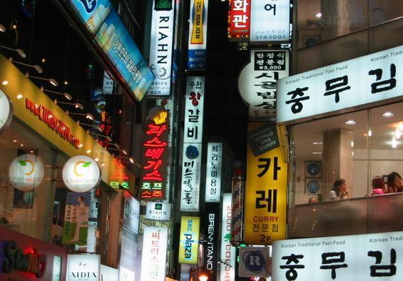 向韩国明洞化妆品店学什么?