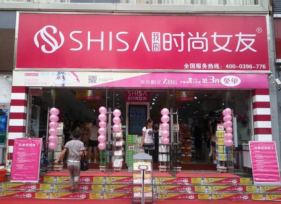 时尚女友:扩张商圈势力,以彩妆巧夺市场