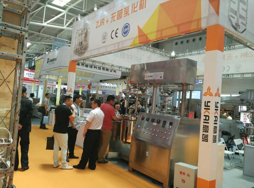 中国国际制药机械博览会