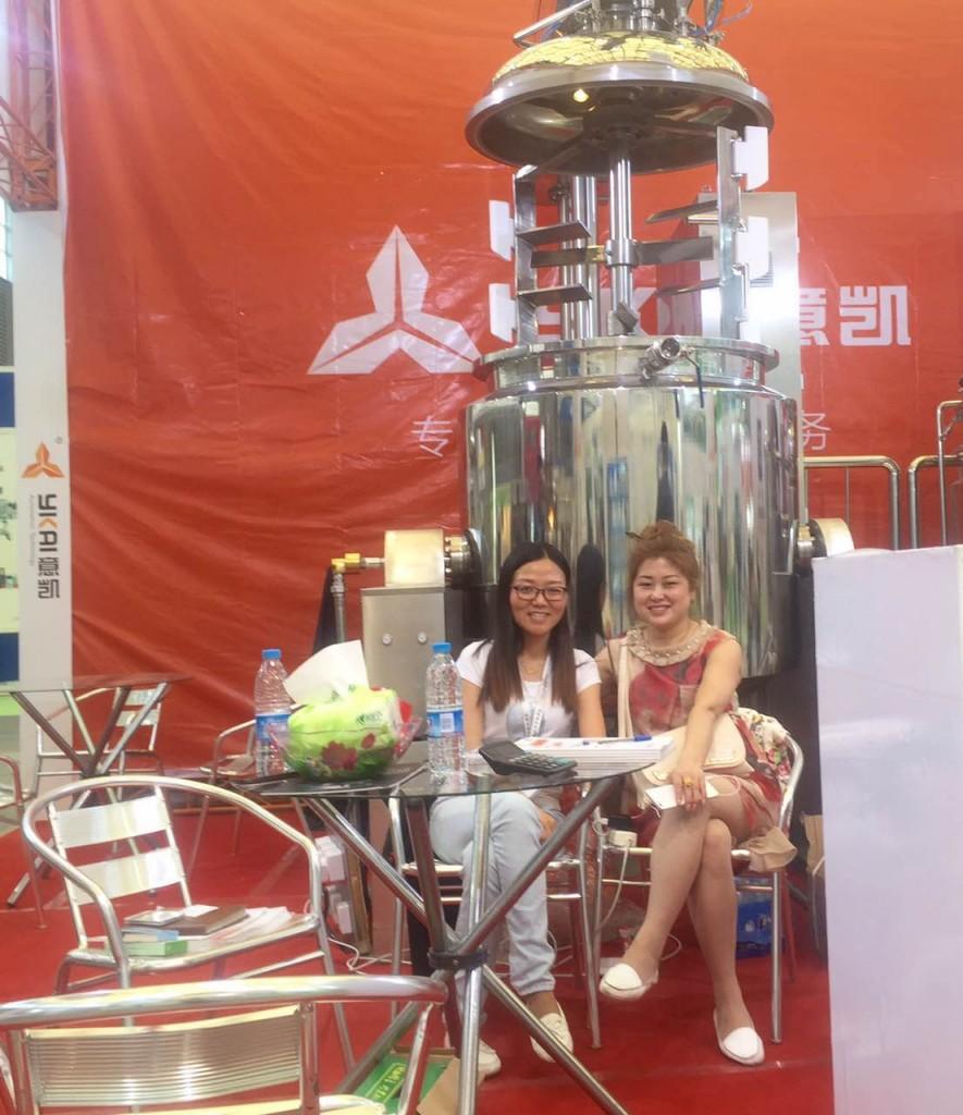 意凯受邀参加上海第二十届中国美容博览会