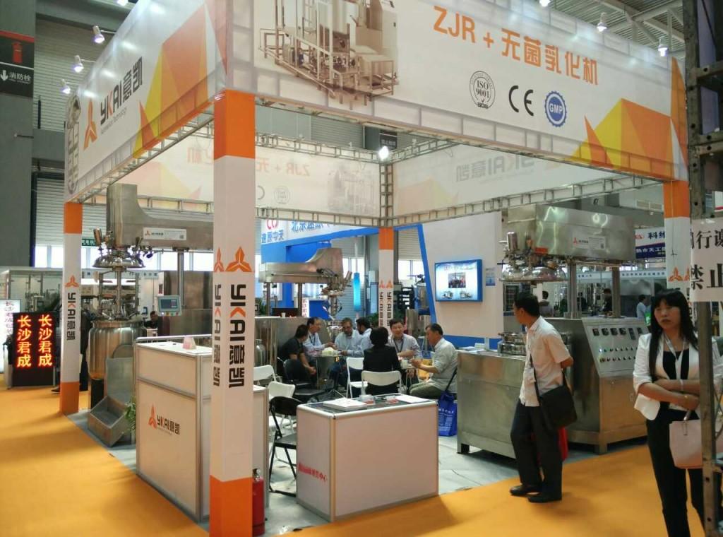 5/15-20日-意凯参加青岛第49届中国国际制药机械博览会