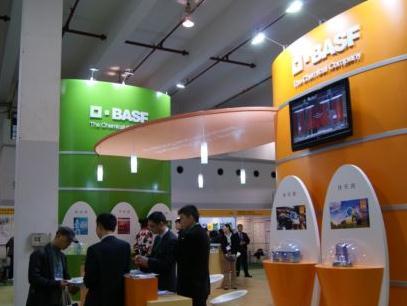 巴斯夫 追求可持续、绿色天然产品