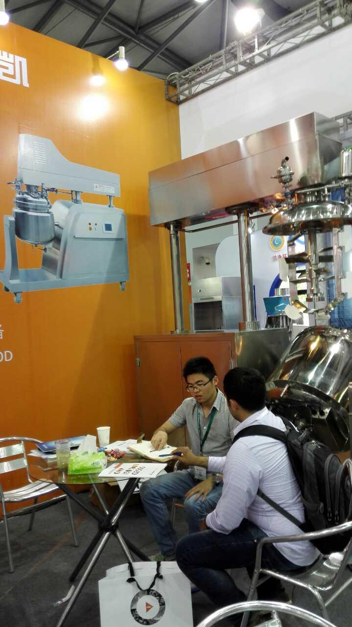 意凯携无菌乳化机备 参加CPhI China 第十五届世界制药原料中国展 (4)