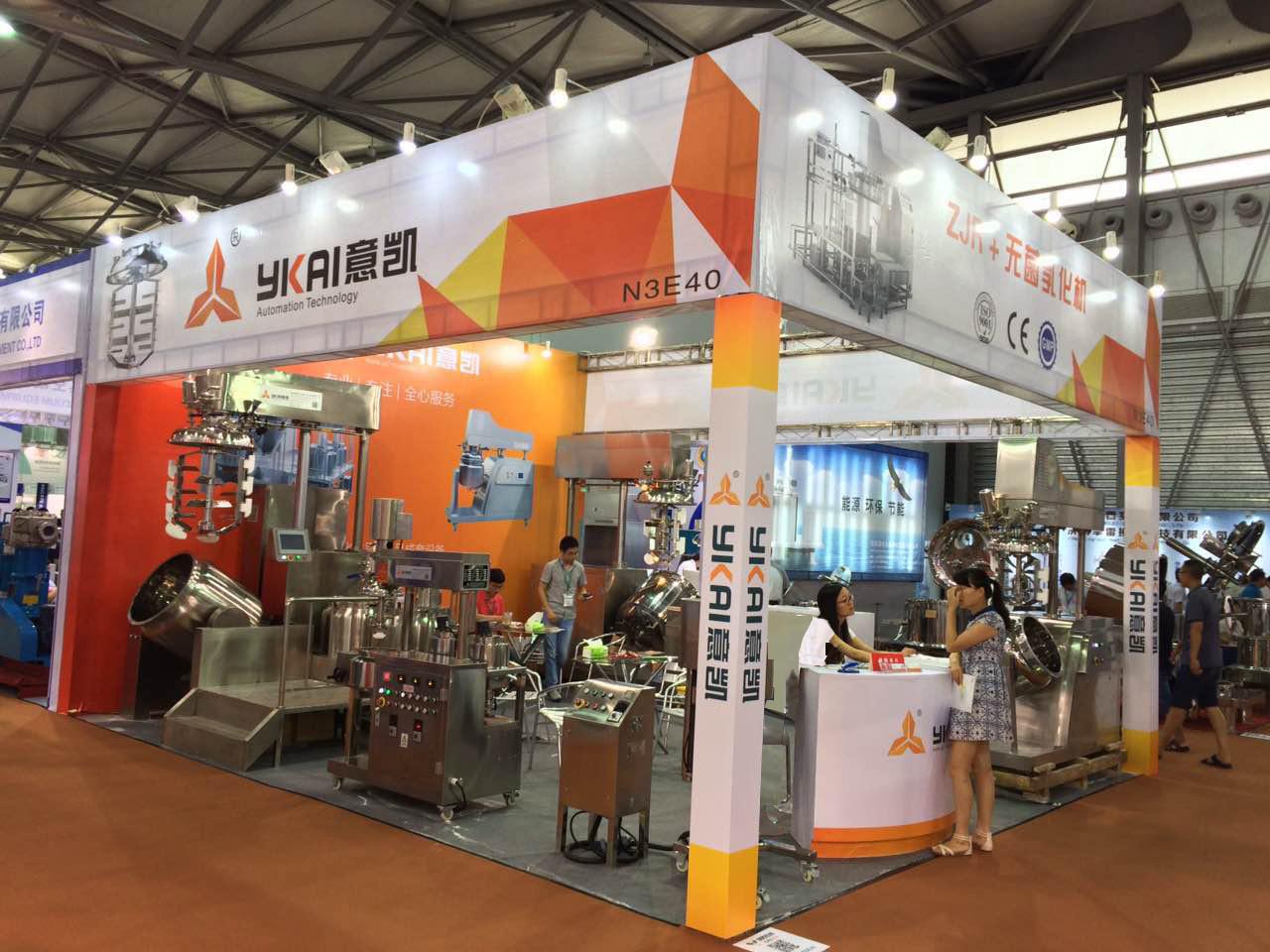 意凯携无菌乳化机备 参加CPhI China 第十五届世界制药原料中国展 (5