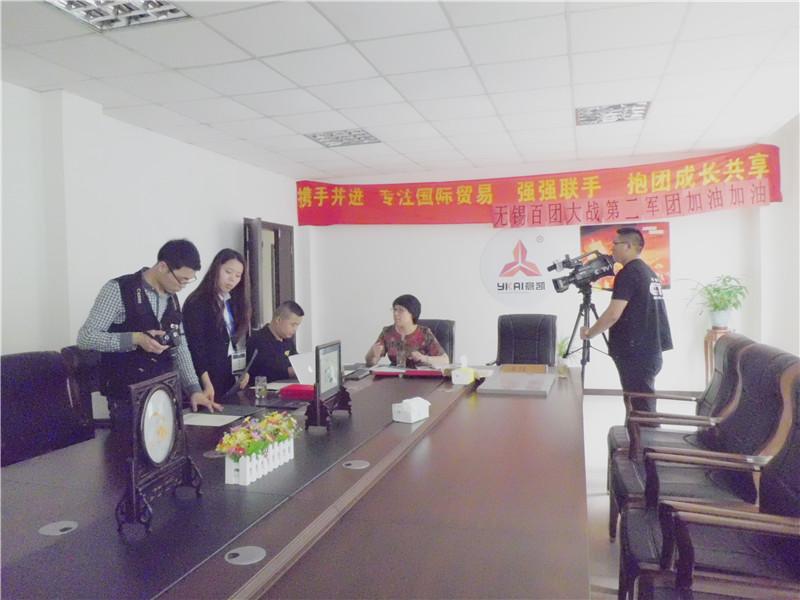 """意凯董事长宋花江接受CCTV""""发现之旅·《品质》栏目"""" 采访"""