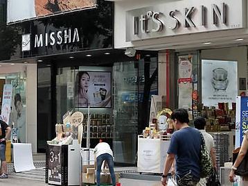 韩国化妆品代购 海关新政被误读
