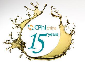 CPhI China 第十五届世界制药原料中国展
