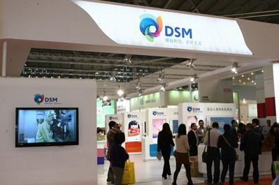DSM 加大深耕中国市场