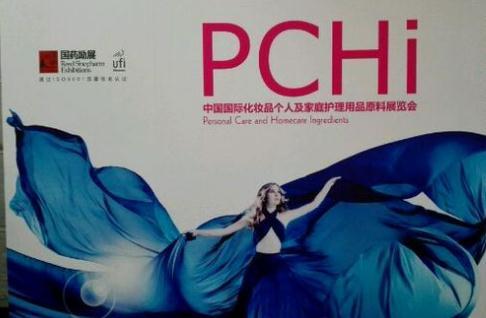 PCHi 2015 深入创新力求差异化