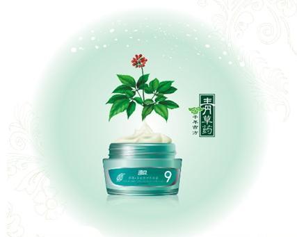 化妆品天然配料产品 配方策略