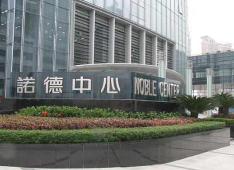 诺德50周年暨诺德中国10周年庆典在苏州圆满闭幕