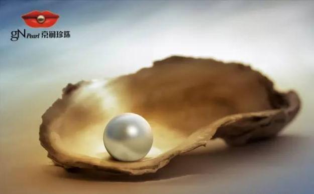 享千年自然瑰宝 京润珍珠扬国粹珍珠文化