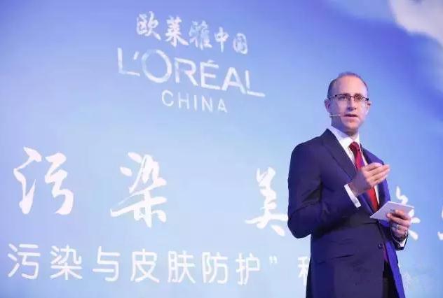 欧莱雅中国研发和创新中心副总裁博思赋致辞
