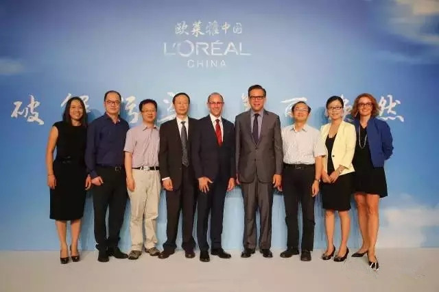 """欧莱雅中国 """"空气污染与皮肤防护""""科学研讨会"""