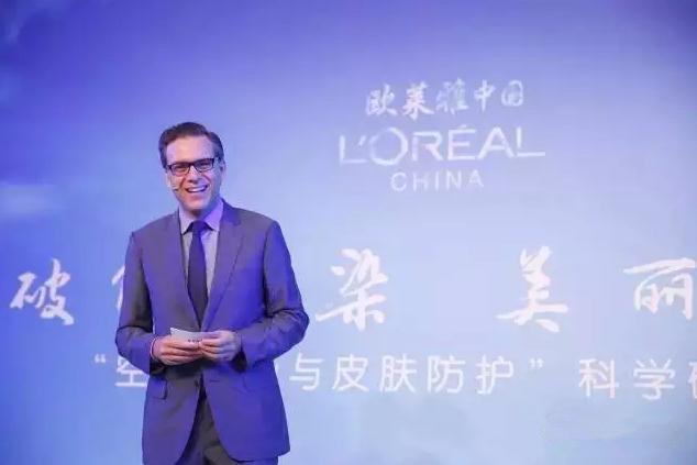 欧莱雅集团执行副总裁(分管亚太区)兼欧莱雅中国CEO贝瀚青致辞