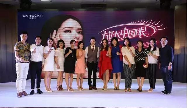 继中国彩妆周之后,卡姿兰时尚学院沙龙重磅来袭!