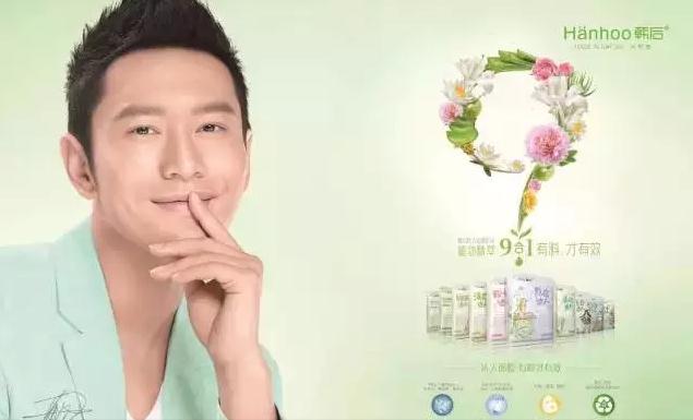韩后狠砸5亿广告 立体式宣传+情怀营销