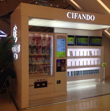 化妆品自动贩卖机悄然兴起 中国还未到引爆点