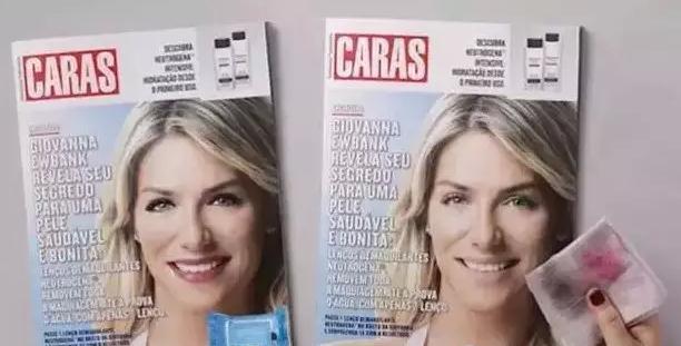 快来看这 两个牛逼的化妆品营销创意
