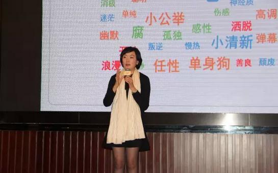 """拉芳携手德之馨举办""""创香日"""" 共探90后消费新主张"""