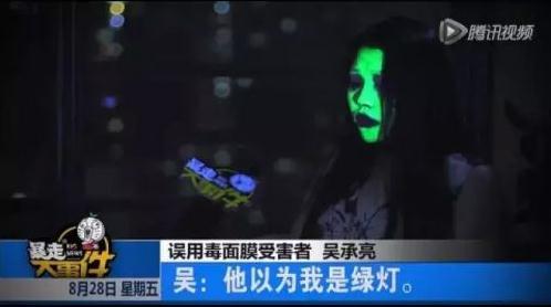 """网曝使用面膜变脸""""绿灯侠""""引质疑 行业呼吁停止""""黑""""面膜"""