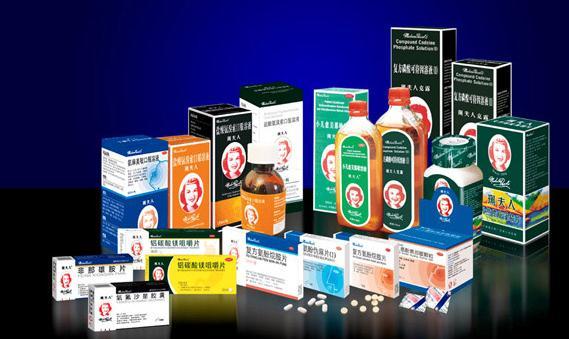 药品的包装作用及要求