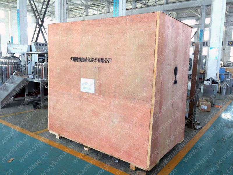 电加热真空均质乳化机