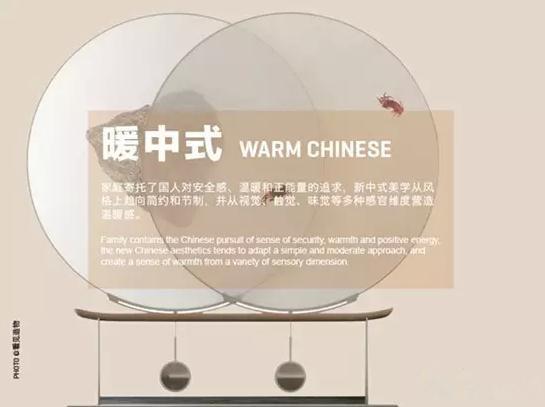 """彭麻麻都成""""中国名片""""了,""""暖中式Warm Chinese""""流行指日可待"""