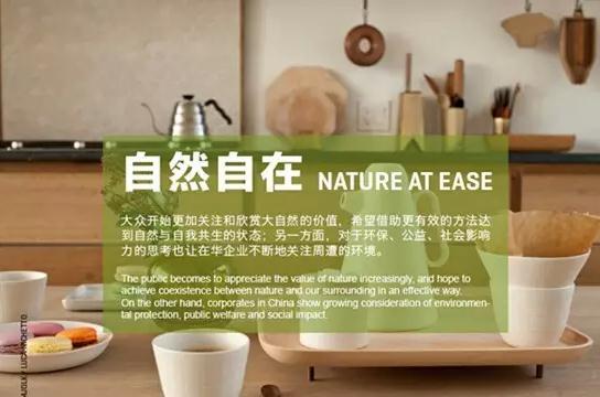 """环保话题引领化妆品包装""""自然自在""""设计趋势"""
