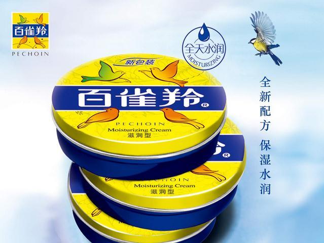 卫生级乳化机 助力天然安全化妆品生产