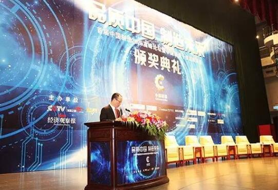 国务院发展研究中心副主任王一鸣先生发表报告演讲