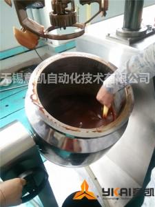 巧克力酱真空均质乳化机