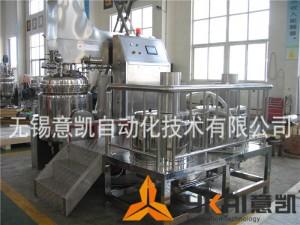 ZJR高剪切均质乳化设备