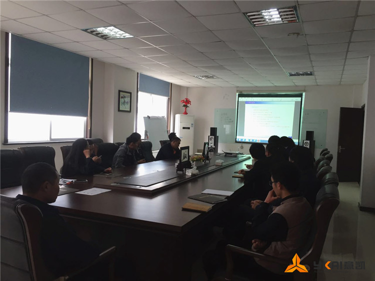NSK&意凯乳化机技术研讨会06