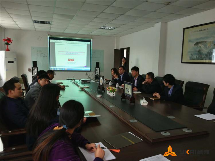NSK&意凯乳化机技术研讨会02