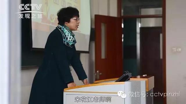 意凯的董事长宋花江