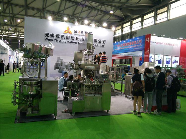 热烈祝贺意凯参展第21届上海美博会取得圆满成功!