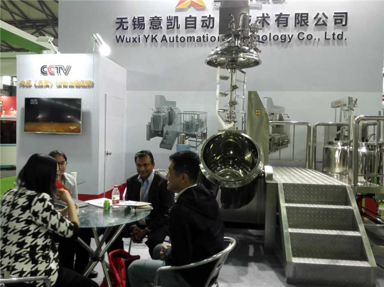 直击上海美博会意凯D11展位现场