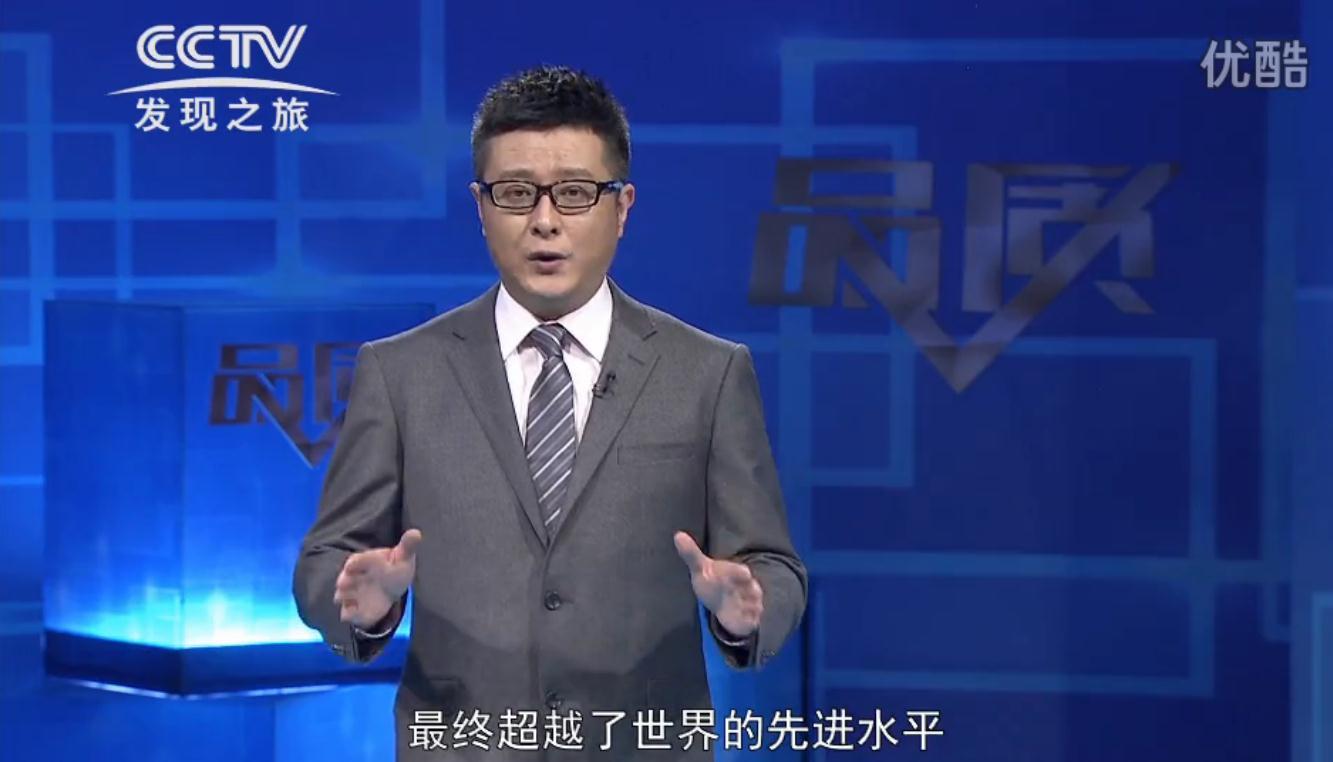 CCTV品质栏目之意凯乳化设备厂家专访