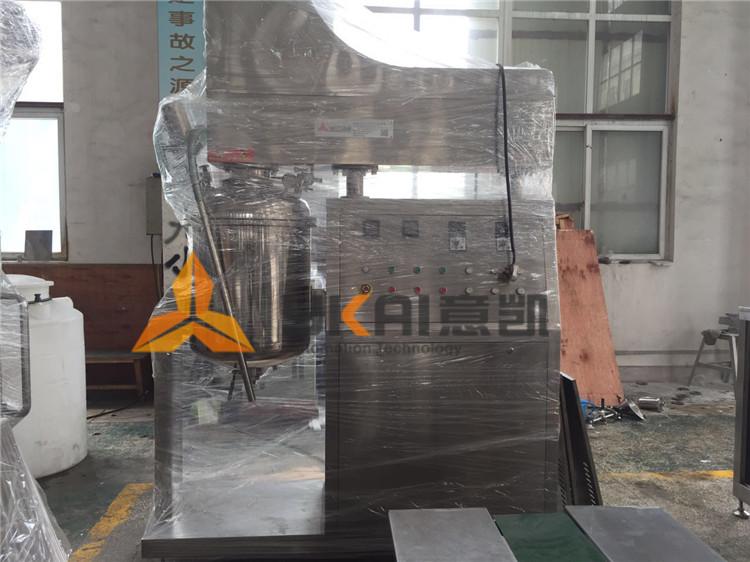 ZJR-150均质乳化机