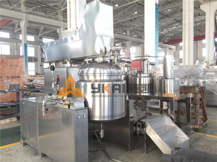 ZJR-350L食品 真空均质乳化机