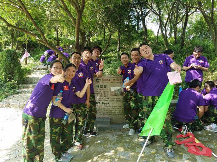 意凯组织中层管理人员参加培训-寻宝 (2)