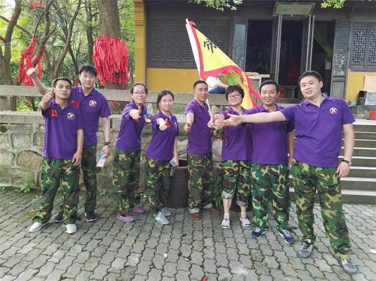 意凯组织中层管理人员参加培训-寻宝 (3)