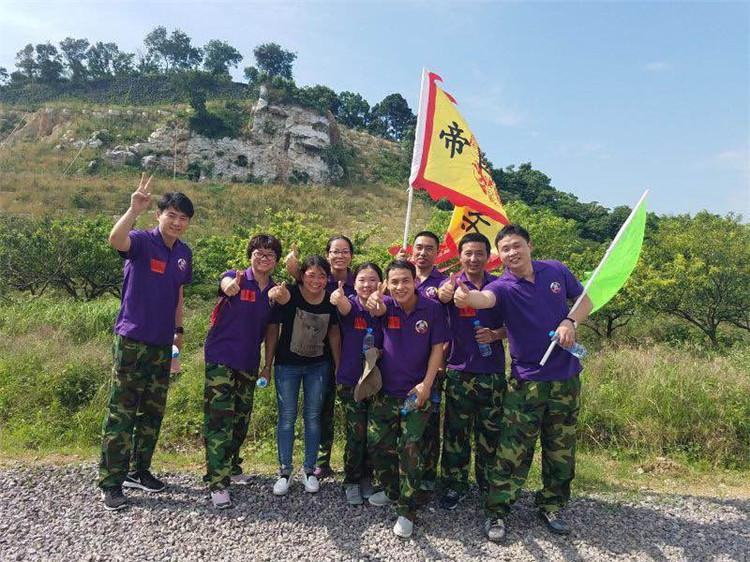 意凯组织中层管理人员参加培训-寻宝 (4)